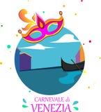 White carnival background with festive mask. White Venezia carnival background with bright festive mask, Italian. Vector illustration Stock Image