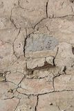 White wall in cement with large cracks royalty free stock images