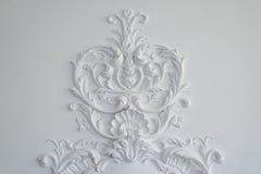 White wall molding with geometric shape and vanishing point. Horizontal Royalty Free Stock Photos