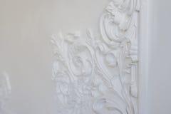 White wall molding with geometric shape and vanishing point. Horizontal Royalty Free Stock Image