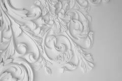 White wall molding with geometric shape and vanishing point. Horizontal Stock Photography