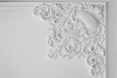 White wall molding with geometric shape and vanishing point. Horizontal Royalty Free Stock Photo
