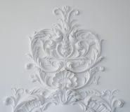 White wall molding with geometric shape and vanishing point. Horizontal Stock Image