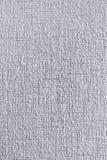 White wall texture Royalty Free Stock Photos