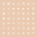 White web icons set in pixel art Stock Photo