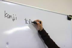在Whiteboard的汉字 库存照片