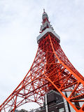 Whole of Tokyo tower. From the bottom to see the Tokyo Tower Stock Image