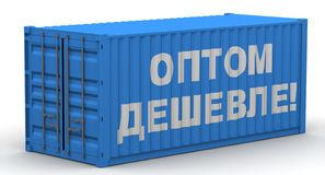 Wholesale cheaper! Labeled cargo container. Freight container on a white surface with Russian text WHOLESALE CHEAPER! Isolated. 3D Illustration vector illustration