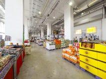 Wholesale Royalty Free Stock Photo