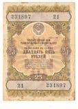 Więź w kwocie dwadzieścia pięć rubli, 1957 scan Zdjęcie Stock