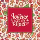 więcej toreb, Świąt oszronieją Klaus Santa niebo Joyeux Noel Powitania Fotografia Stock