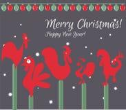 więcej toreb, Świąt oszronieją Klaus Santa niebo Wesoło boże narodzenia! Szczęśliwy nowy rok Obrazy Royalty Free