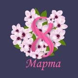 Wiśnia lub Sakura okwitnięcie z cyfrowi osiem Maszeruje 8 kobiet Międzynarodowego dzień tekst w rosjaninie Marzec 8 wektor ilustracji