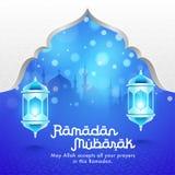 ?wi?ty miesi?c Muzu?ma?ska spo?eczno?? iluminowa? lampiony dalej, Ramadan Mubarak ?wi?towania kartki z pozdrowieniami projekt dek ilustracja wektor