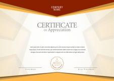 świadectwo Szablonu dyplomu waluty granica Obrazy Royalty Free