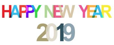 wiadomość szczęśliwy nowy rok ilustracji