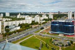 Ćwiartka w wschodzie Minsk Obraz Stock