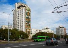 Ćwiartka w wschodzie Minsk Zdjęcie Stock