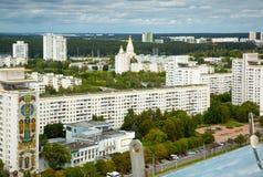 Ćwiartka w wschodzie Minsk Zdjęcia Royalty Free