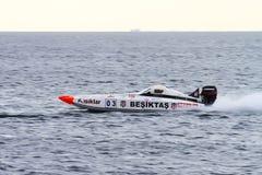 Światowy Na morzu 225 mistrzostwo Obraz Stock