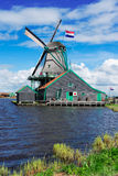 Wiatrowi Holenderów młyny Obraz Royalty Free