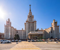 Wide angle view of spring sunny campus of Moscow University under blue sky Royalty Free Stock Images