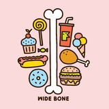 Wide bone vector illustration Royalty Free Stock Photography