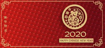 Wide horisontal Luxury festive card for Chinese New Year 2020 with stylized rat, zodiac symbol of 2020 year in golden circle with