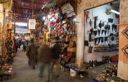 Wide Medina Royalty Free Stock Photos