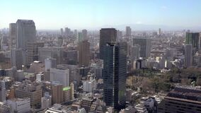 Wide view of central Tokyo skyline stock video