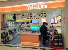 Wideo com robi zakupy w Hong kong Obrazy Stock