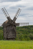 Widnmill in in open air museum near Kiev Royalty Free Stock Photography