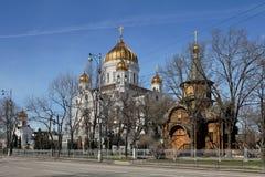 Widok świątynia Chrystus wybawiciel i drewniany kościół Obraz Stock