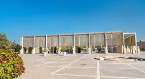 Widok Bahrajn muzeum narodowe w Manama zdjęcia royalty free