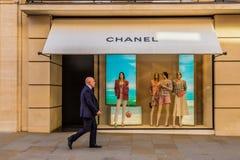 Widok bogaci więzi ulica w London obraz royalty free
