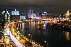 Widok budynek Novy Arbat ulica Zdjęcia Royalty Free