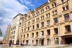 Widok budynek skarbiec Rosja Zdjęcia Stock