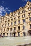 Widok budynek skarbiec Rosja Fotografia Royalty Free