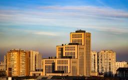 Widok centrum Dnipro miasto w wieczór przy zmierzchem Zdjęcie Royalty Free