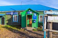 Widok drewniany, kolorowy urzędu pocztowego budynek w Milkovo, Kamchatka, półwysep, Rosja obraz stock