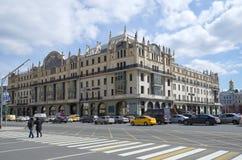 Widok hotelowy ` Metropol `, Moskwa, Rosja Obrazy Stock