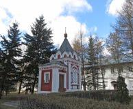 Widok kaplica Novospassky monaster w Moskwa obrazy stock