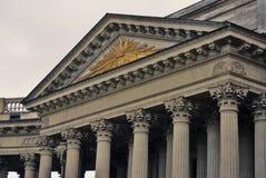 Widok Kazan ikony katedra w Petersburg mieście, Rosja Zdjęcie Royalty Free