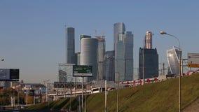Widok kompleks drapacz chmur Moskwa miasto Rosja zbiory