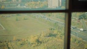 Widok miasto od okno zbiory