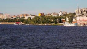 Widok miasto Samara zdjęcie wideo