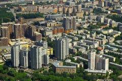 Widok mieszkaniowi domy od Moskwa zawody międzynarodowi centrum biznesu Zdjęcia Royalty Free