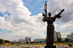 Widok Minsk od Wielkiego patriotycznego wojennego muzeum Zdjęcia Stock