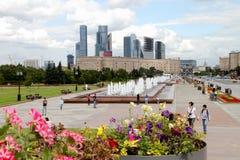 Widok Moskwa miasta kompleks od Poklonnaya Gora Zdjęcia Royalty Free