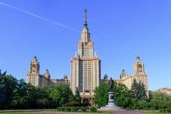 Widok Moskwa stanu uniwersytet MSU na zabytku Lomonosov tło w pogodnym lato wieczór Obrazy Stock